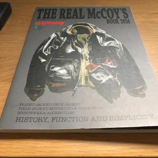 ザリアルマッコイズ(THE REAL McCOY'S)のリアルマッコイズ 2014(その他)