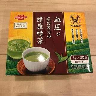 タイショウセイヤク(大正製薬)の新品 血圧が高めの方の健康緑茶(健康茶)