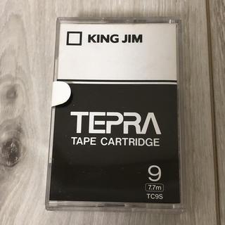 キングジム(キングジム)のテプラ 白 9mm(オフィス用品一般)