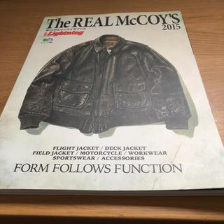 ザリアルマッコイズ(THE REAL McCOY'S)のリアルマッコイズ 2015(趣味/スポーツ/実用)