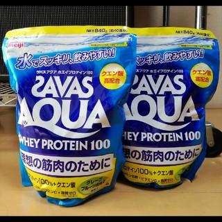 ザバス(SAVAS)の【2袋】ザバス アクア ホエイプロテイン 840g.(プロテイン)