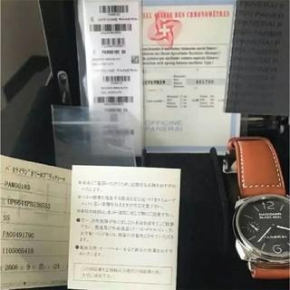 オフィチーネパネライ(OFFICINE PANERAI)のパネライブラックシールPAM00183ブラックシール(腕時計(アナログ))