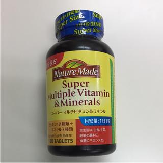オオツカセイヤク(大塚製薬)のネイチャーメイド スーパーマルチビタミン ミネラル 未開封 120(ビタミン)