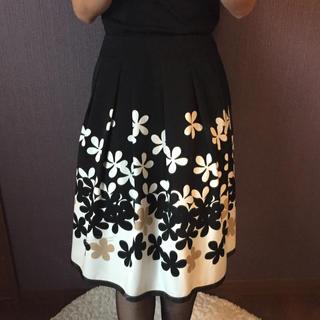 M'sgracy スカート 日本製