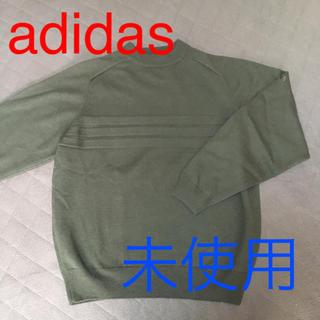 アディダス(adidas)の未使用⭐️ adidas スウェット ニット メンズ(ニット/セーター)