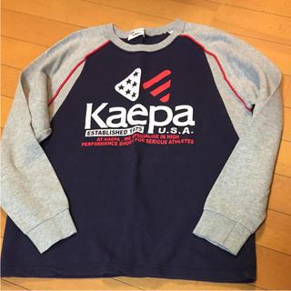 ケイパ(Kaepa)のトレーナー 160(Tシャツ/カットソー)