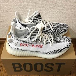 adidas - YEEZY BOOST 350 V2  CP9654  26cm