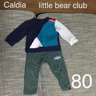 カルディア(CALDia)の【2枚セット】Caldia/ little bear club スウェット 80(トレーナー)