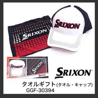 スリクソン(Srixon)のスリクソン SRIXON  ( タオル キャップ ) ダンロップ (ウエア)