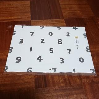 ソウソウ(SOU・SOU)のsou・sou カレンダー2019(カレンダー/スケジュール)