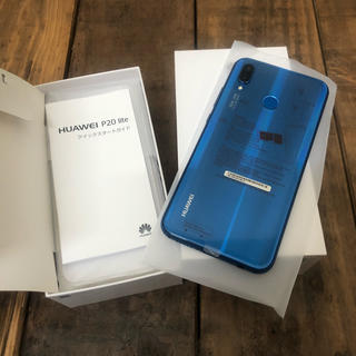 ANDROID - HUAWEI P20lite