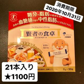 オオツカセイヤク(大塚製薬)の賢者の食卓 21本 (ダイエット食品)