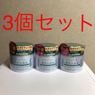 ドウシシャ(ドウシシャ)のドウシシャ プラチナレーベル ボタニカルオールインワンゲル 300g(オールインワン化粧品)
