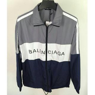 Balenciaga - バレンシアガ ジャージ メンズ グレー