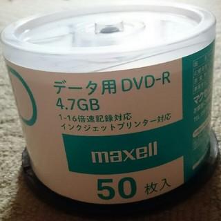 マクセル(maxell)のゆずもちさん専用です❗マクセル データ用DVD-R(PC周辺機器)