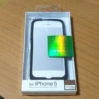 エレコム(ELECOM)のiPhone5 シリコンケース(iPhoneケース)