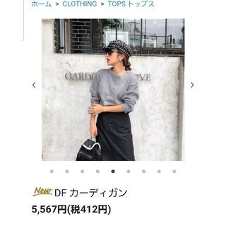 ZARA - バースデーバッシュ セーター