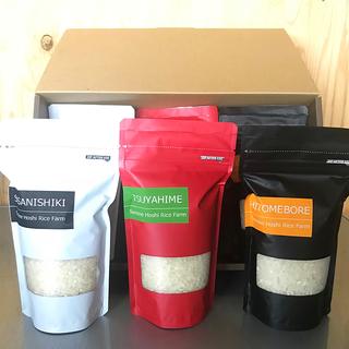 冬ギフトのご案内❄︎ 3品種食べくらべセット❄︎(米/穀物)