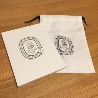 ディプティック(diptyque)のディプティック 袋、カタログ(ショップ袋)
