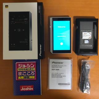 パイオニア(Pioneer)の【美品】パイオニア XDP-300R 長期保証 SD 128GB 専用ケース付(ポータブルプレーヤー)