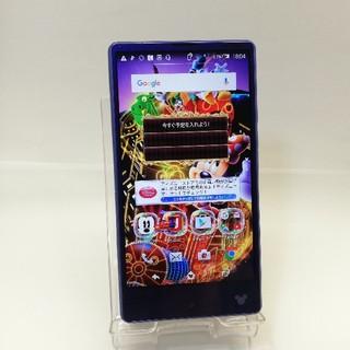 ワケアリ Disney Mobile on docomo DM-01H  ドコモ