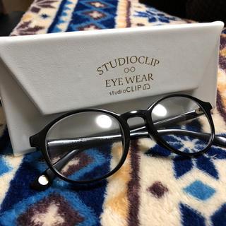 スタディオクリップ(STUDIO CLIP)の【アラレ様専用】伊達眼鏡(サングラス/メガネ)