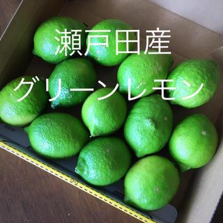 瀬戸田産グリーンレモン(フルーツ)