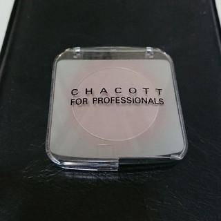チャコット(CHACOTT)のチャコット メイクアップカラーバリエーション ベージュ(フェイスカラー)