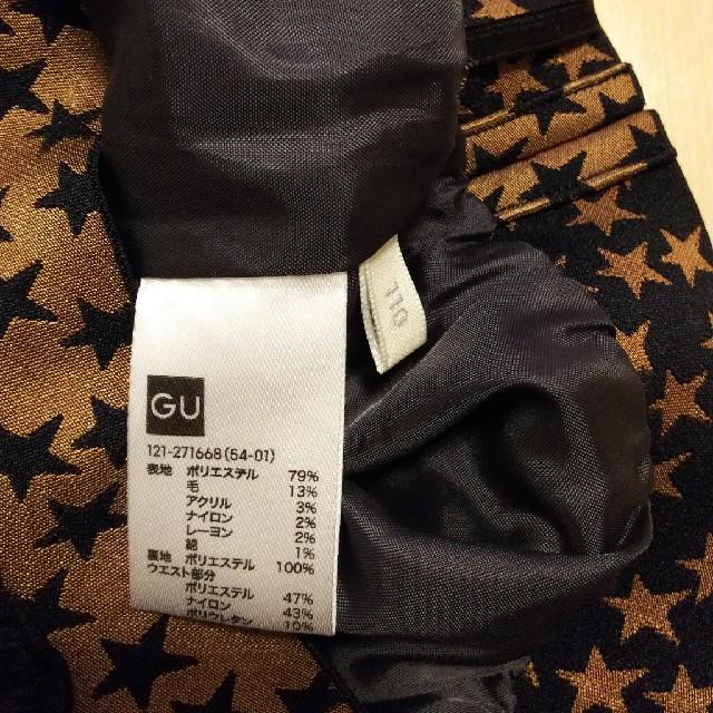 GU(ジーユー)のGU スカート 110 グレー キッズ/ベビー/マタニティのキッズ服 女の子用(90cm~)(スカート)の商品写真
