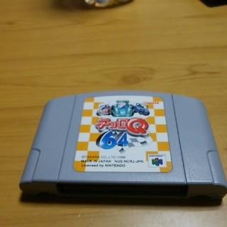 ニンテンドウ64(NINTENDO 64)のチョロQ ニンテンドー64(家庭用ゲームソフト)