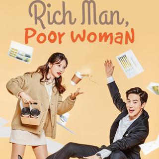 韓国 リッチマン