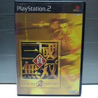 プレイステーション2(PlayStation2)のPS2 真・三國無双2(家庭用ゲームソフト)