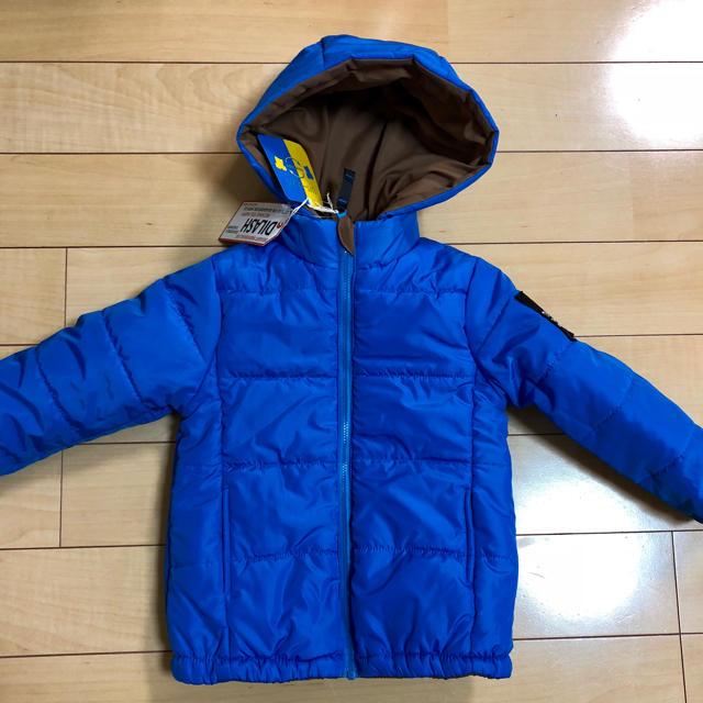 DILASH(ディラッシュ)のDILASH リバーシブル アウター  キッズ/ベビー/マタニティのキッズ服男の子用(90cm~)(ジャケット/上着)の商品写真