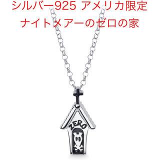 ディズニー(Disney)のナイトメアディズニー ゼロ シルバー925 アメリカ限定ネックレス(ネックレス)