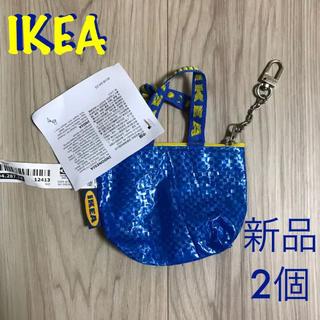 新品 IKEA バッグ コインケース キーホルダー
