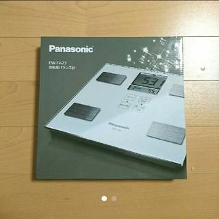パナソニック(Panasonic)のPanasonic 体重計 (体重計/体脂肪計)