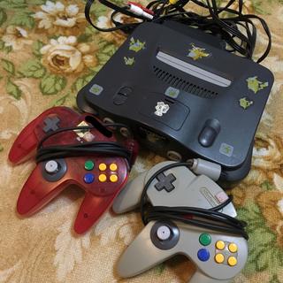 ニンテンドウ64(NINTENDO 64)のNintendo 任天堂 ゲーム 64 本体 ゲーム機 セット コントローラー(家庭用ゲーム本体)
