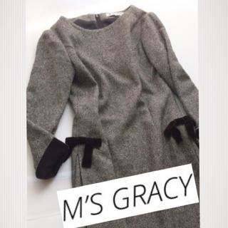 エムズグレイシー(M'S GRACY)のエムズグレイシー♡ツイードサイドリボン令嬢ワンピース♡ブラウン♡シルク混の長袖(ひざ丈ワンピース)