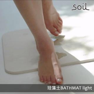 ソイル(SOIL)の《新品未開封品》soil ソイル 珪藻土バスマット ライト(バスマット)