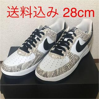NIKE - AIR FORCE1 COCOA SNAKE エアフォース1 28cm