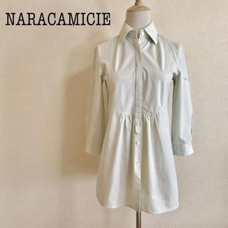 ナラカミーチェ(NARACAMICIE)のNARACAMICIE  ロングシャツ  サイズ0(シャツ/ブラウス(長袖/七分))