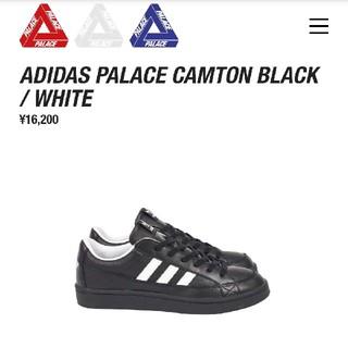 adidas - Adidas Palace Camton Black/White 25.5