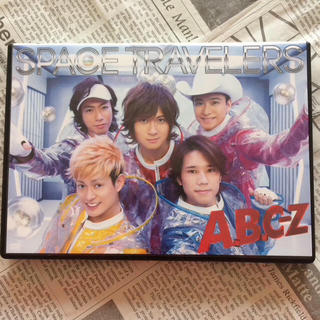 エービーシーズィー(A.B.C.-Z)のレア❣️A.B.C-Z SPACE TRAVELERS DVD 劇場限定盤(ミュージック)