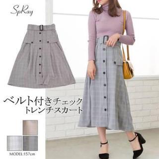 スプレイ(SpRay)のspray ベルト付きチェックトレンチスカート (ロングスカート)