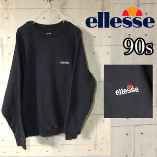 エレッセ(ellesse)の90's【激レア】エレッセ  ワンポイント刺繍 トレーナー・スウェット 希少(スウェット)