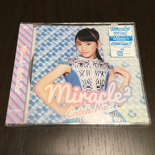 miracle² Catch Me!【期間生産限定盤 フウカ】(キッズ/ファミリー)