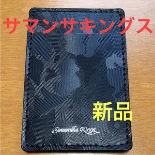 サマンサキングズ(Samantha Kingz)の【新品】サマンサキングス パスケース(名刺入れ/定期入れ)