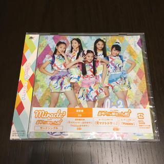 miracle² 天マデトドケ☆【通常盤】(キッズ/ファミリー)