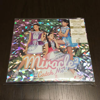 miracle² Catch Me!【初回生産限定盤 DVD付き】(キッズ/ファミリー)