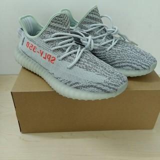 adidas - adidas YEEZY BOOST 350 V2 B37571 27.5